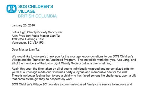 Thank You Letter For Donation Of Toys Thank You Letter From Bc Sos Children S Lotus Light Charity Society