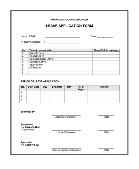 sle leave request form annual leave template form www rule of us