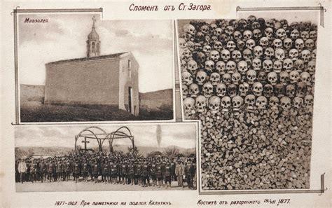 ottoman bulgaria list of massacres in ottoman bulgaria wikipedia