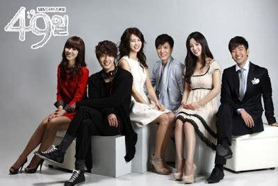 download film korea terbaru kim woo bin foto nama pemain 49 days