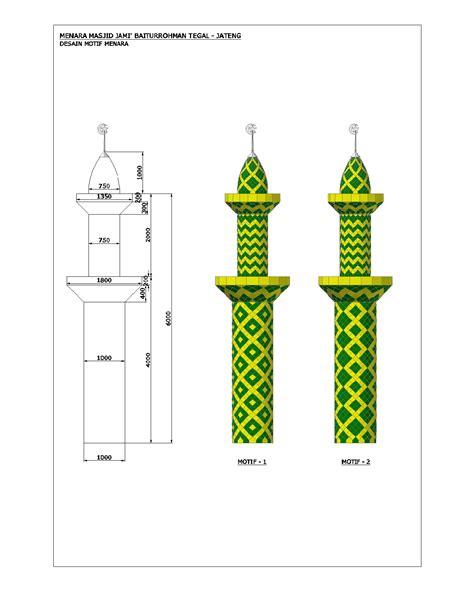 gambar desain menara kubah masjid jami baiturrohman tegal jawa tengah kubah masjid atap enamel