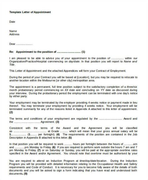 appointment letter doc 24 letter templates in doc free word documents
