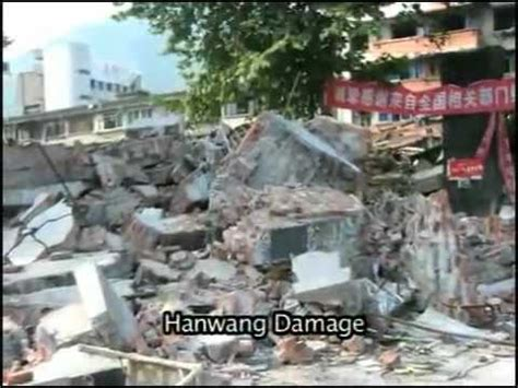 chinese film earthquake the wenchuan china earthquake may 12 2008 youtube