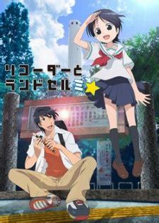 recorder to randoseru anime anime
