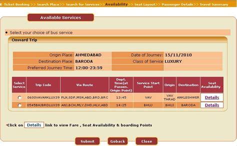 ticket surat ticket reservation