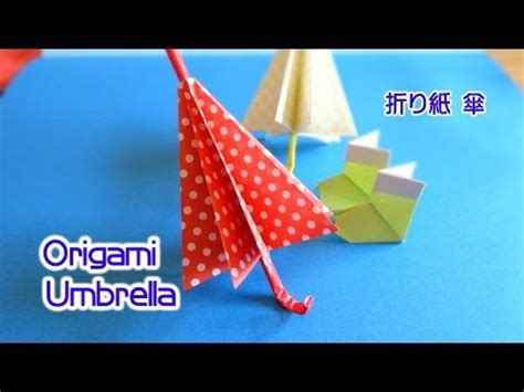 die besten 25 origami umbrella ideen auf