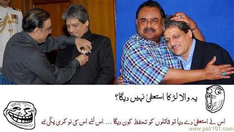 latest 2012 funny pictures of pakistani politicians fun