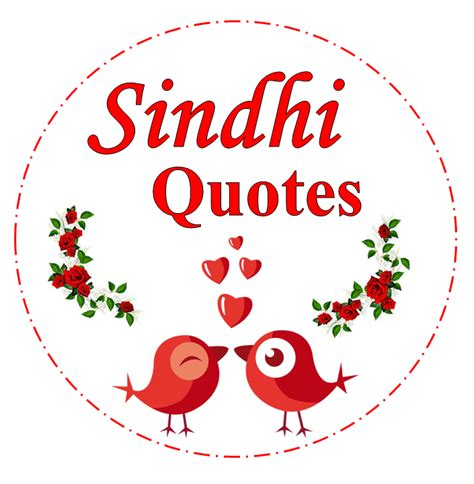 Quotes On Sindhi