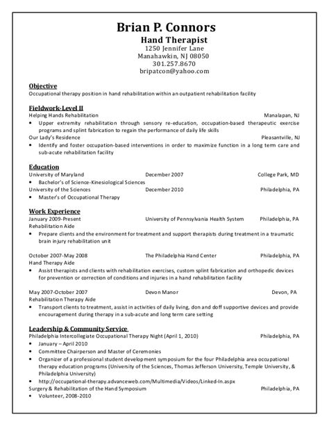 buy affordable term paper essay resume rehab aide