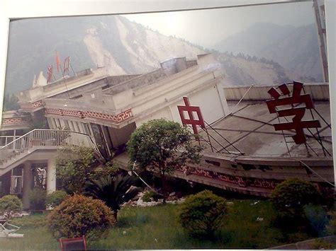 earthquake singapore sichuan quake disaster photo exhibit singapore travel