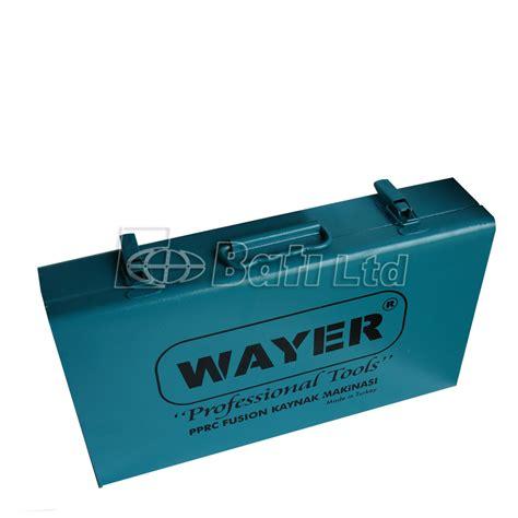Lu Led Motor 45 Watt wayer t2010 1600 watt pprc plastik boru kaynak makinas