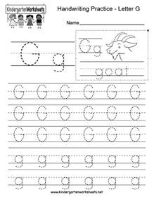 free printable letter g writing practice worksheet for