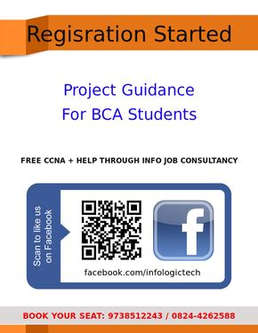 bca telephone number project guidance registration started for bca mca dipl
