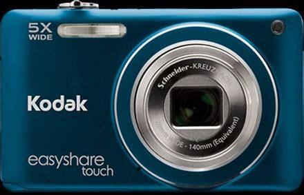kodak easyshare m5370: digital photography review