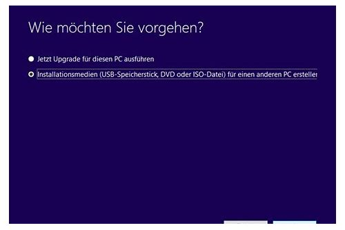 media creation tool herunterladen gewinn 10 32 bit