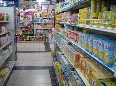 best food for the price file baby food section at best price jpg wikimedia commons
