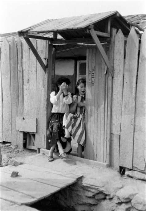 comfort stations japan news comfort women