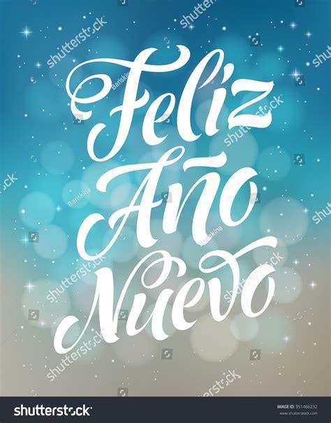 feliz ano nuevo happy new year happy new year feliz ano stock vector 351466232
