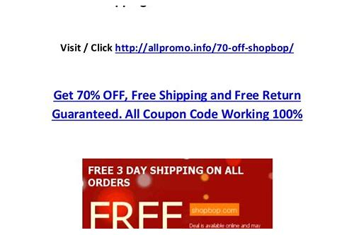 amuze free shipping coupon