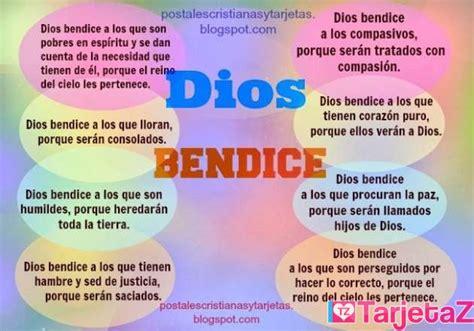 im 225 genes de dios bendice mi vida imagenes cristianas tarjetas de reflexion cristianas bonitas frases de la