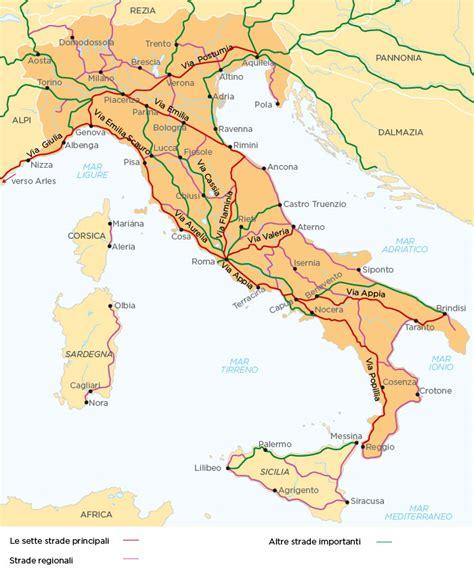 le romane storiadigitale zanichelli linker mappastorica site