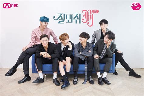 reality show jbj open sns accounts debut reality show sets launch