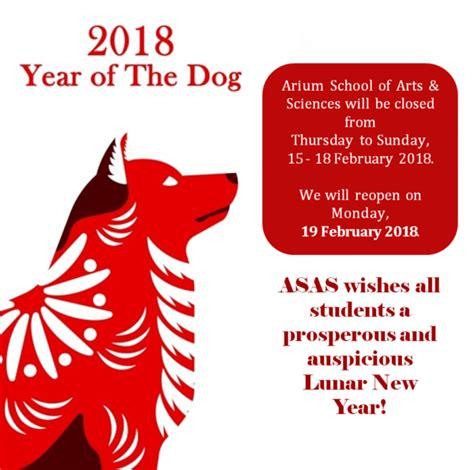 new year 2018 school school closure new year 2018 arium school of