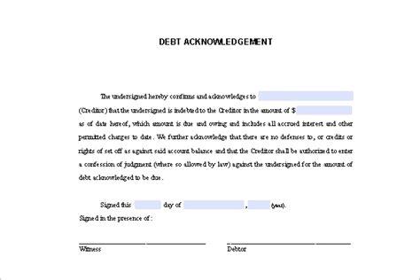 acknowledgement letter templates sample formats