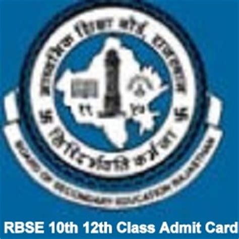 Permission Letter Rbse Rbse Xth 12th Class Permission Letter 2018 Raj Board Ticket