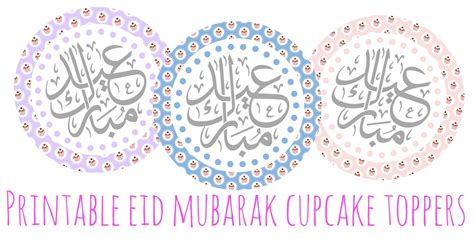 printable card toppers free a muslim homeschool matching printable e id mubarak