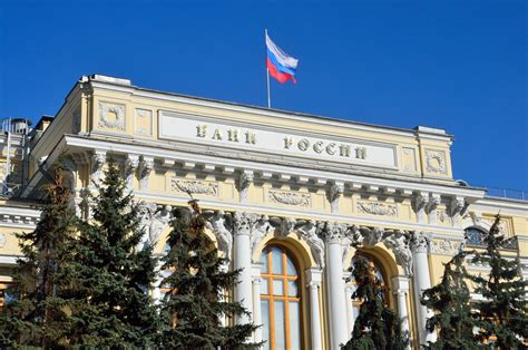 bank russia russia s central bank issues cryptocurrency