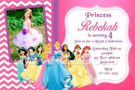 12 disney princess birthday party invitations personalized