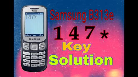 samsung     key solution  mobile technology