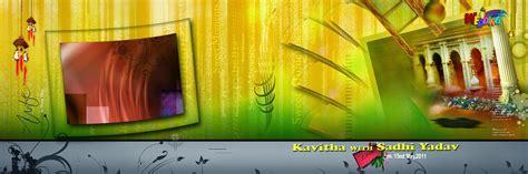 Hindu Wedding Album Design Psd Files Free by Indian Wedding 12x36 Album Psd File Free Downloads Naveengfx