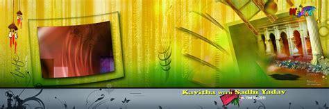 indian wedding 12x36 Album PSD File Free downloads   naveengfx