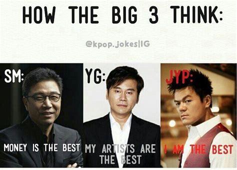 Sm Meme - big 3 memes special editation ikon amino