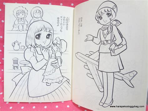 vintage japanese coloring book 9 shoujo coloring for manga coloring vintage japanese retro stationery coloring book