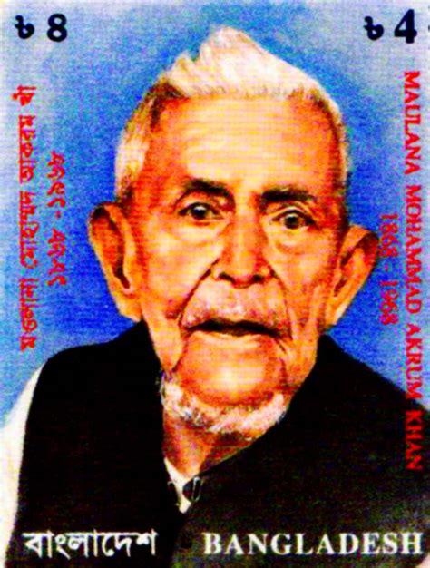 muhammad biography in bengali maulana akram khan pioneer of bengali muslim journalism