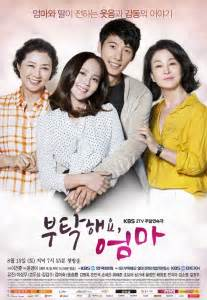 dramacool all about my mom all about my mom korean drama 2015 부탁해요 엄마