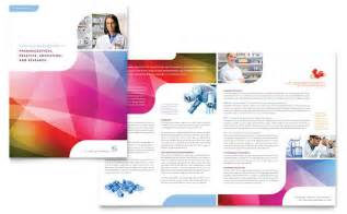 pharmacy brochure template design