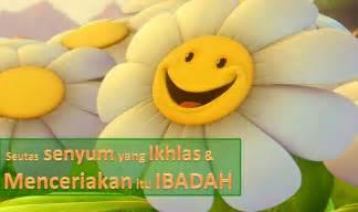 kata kata mutiara cinta islam lucu dalam bahasa inggris