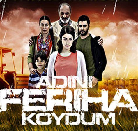 Я назвала ее Фериха / adini feriha koydum 2014 турецкий