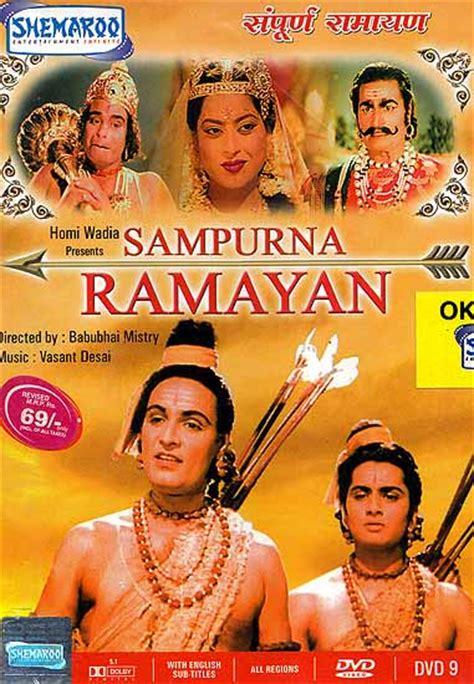 film ramayana subtitle indonesia surna ramayan hindi film dvd with english subtitles