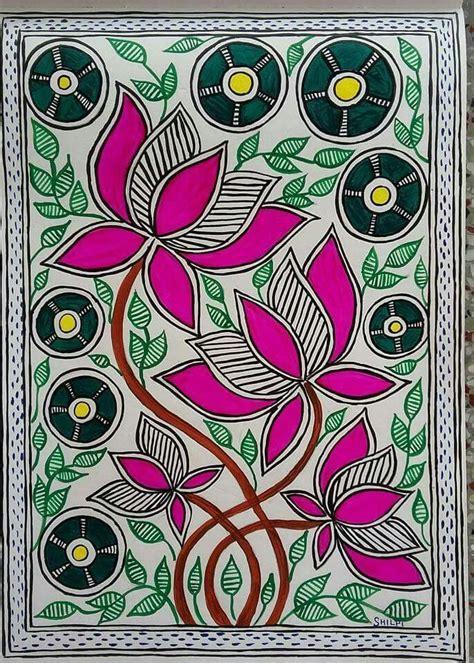 National Geographic Wall Mural the 25 best madhubani art ideas on pinterest kalamkari