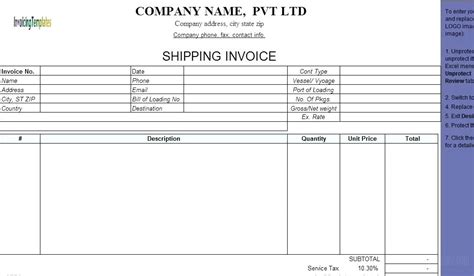 Trucking Invoice Template Trucking Invoice Software Trucking Invoice Software 7 Best Images Free Trucking Invoices Templates