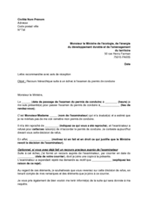 Exemple gratuit de Lettre recours hiérarchique suite à
