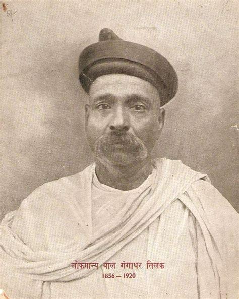 biography of lokmanya tilak bal gangadhar tilak biography childhood facts history