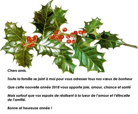 Carte De Voeux Gratuit by Vœux De Bonne 233 E Tout Pratique
