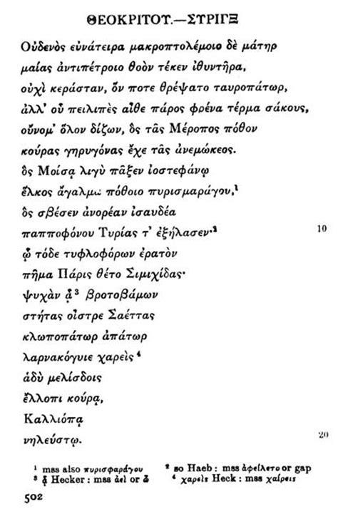 pattern seven poem exles theocritus pattern poems syrinx hellenic dreams