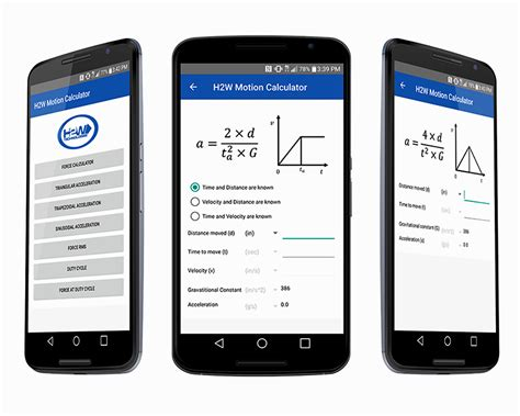 android calculator app linear motion calculator android app from h2w technologies